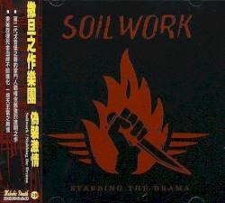 Soilwork - Observation Slave